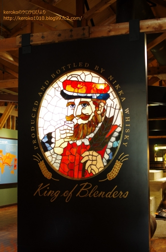 2014-06-14King of Blenders