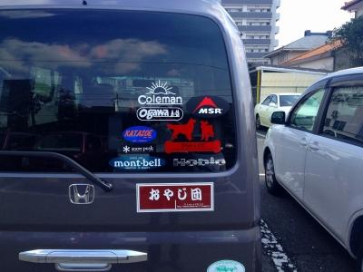 ホビオ納車♪ 022