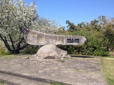 鏡山DEお花見 018