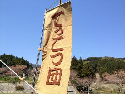 おやじ団キャンプ 002