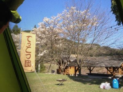 おやじ団キャンプ 004