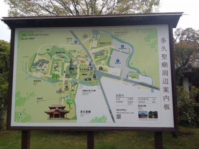唐津城から多久聖廟 059