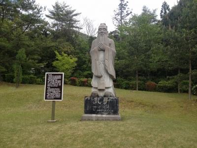 唐津城から多久聖廟 069