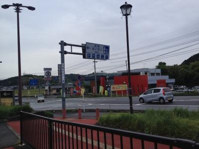 道の駅きくすい 011