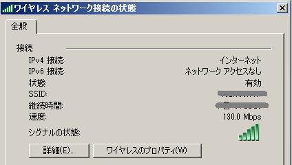 Link130