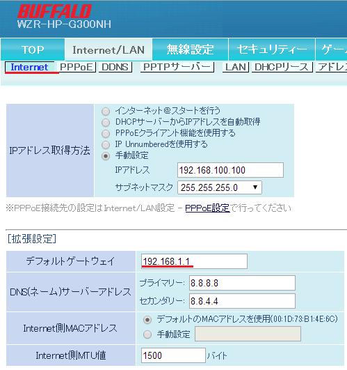 VPN01.png