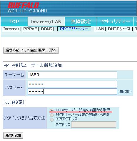 VPN01a.png