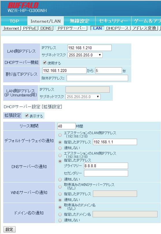 VPN03.png