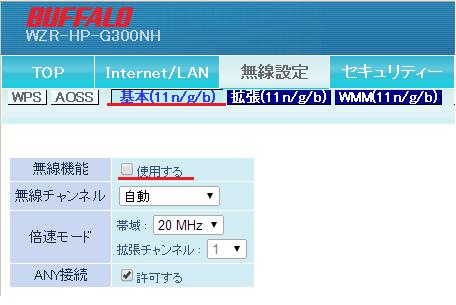 VPN04.png