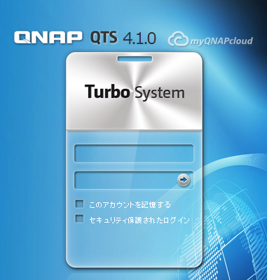 QNAP / kghr IT備忘録