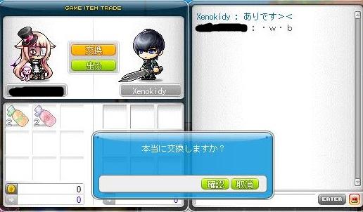 Maple140225_183104a2l.jpg