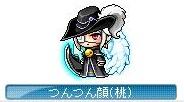 Maple140402_011344.jpg