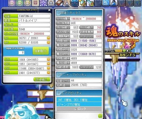 Maple140411_005443.jpg