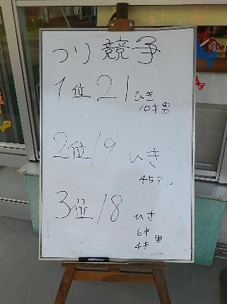 DSCN8976 (640x480)