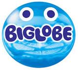 ビッグローブ(BIGLOBE)ロゴ