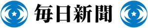 毎日新聞社のロゴ