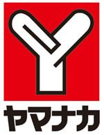 ヤマナカのロゴ