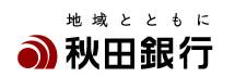秋田銀行のロゴ