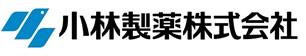 小林製薬のロゴ