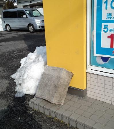 マット解凍