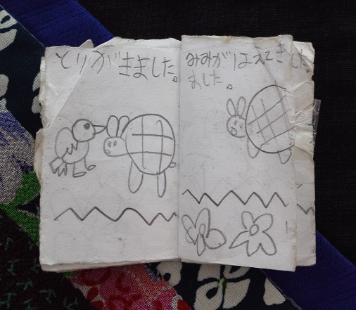 かめちゃん (7)