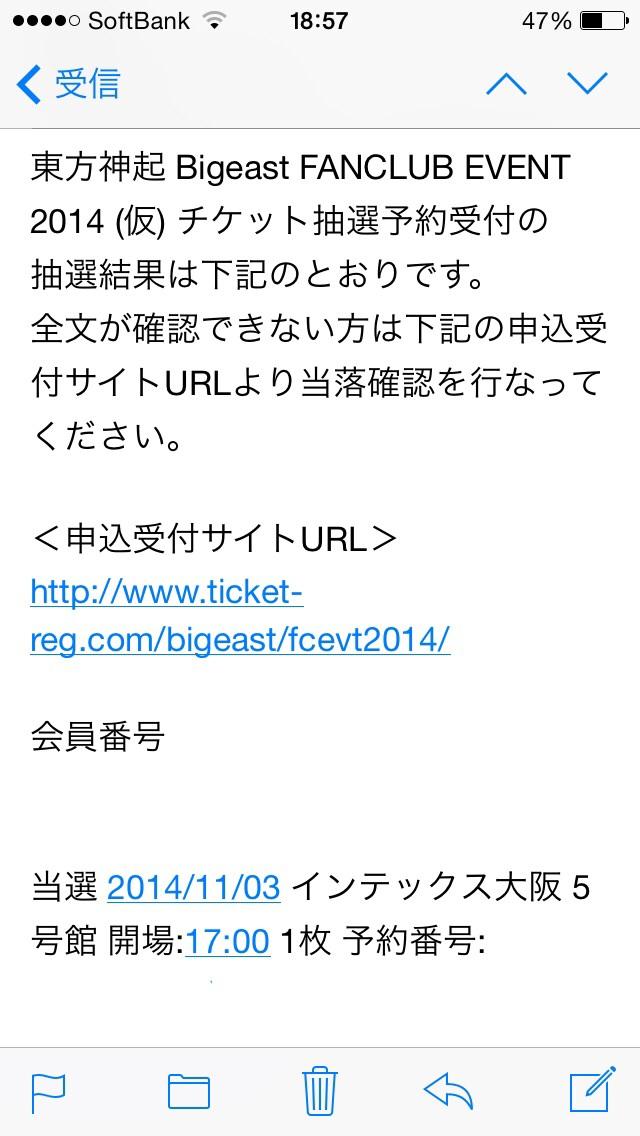 20140803185939b66.jpg