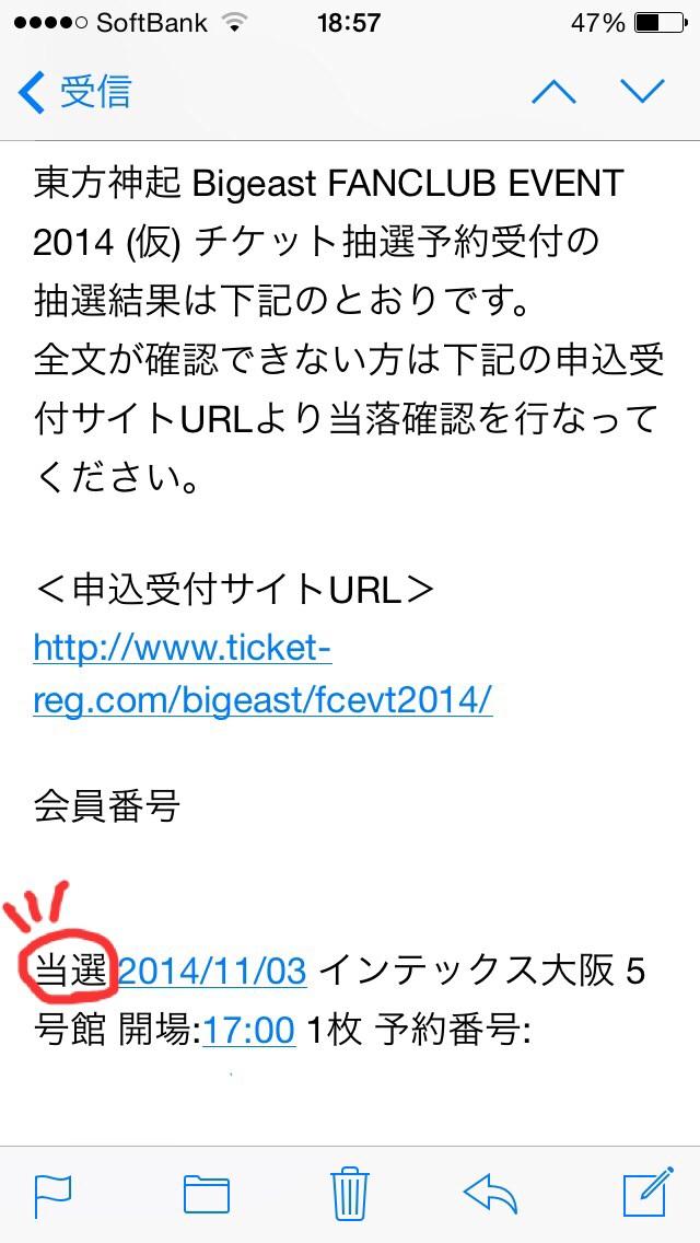 20140803191153bc0.jpg