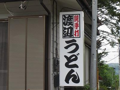 20140525_052.jpg