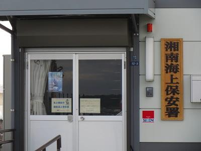20140608_037.jpg