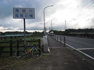 20140720_115.jpg