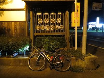 20140720_150.jpg