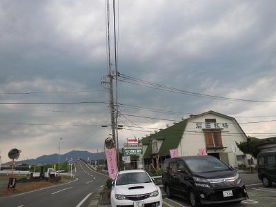 20140727_053.jpg