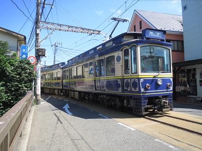 20140802_013.jpg