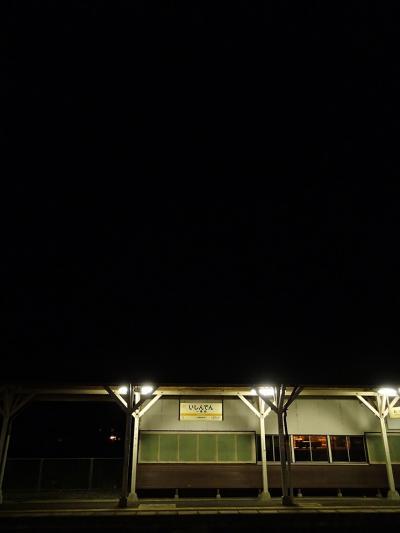 1405一身田駅1_convert_20140528215724