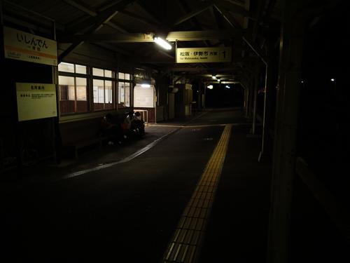 1405一身田駅2_convert_20140528215741