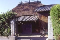 松下村塾発祥の地