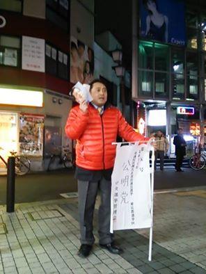 141212kinoshii.jpg