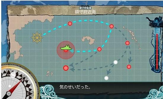 艦隊これくしょん 艦これ 「Extra Operation」 鎮守府近海