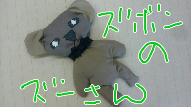 14茶実8281