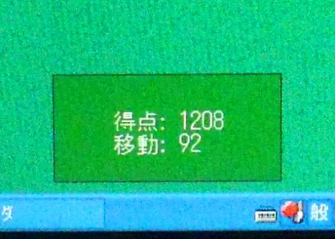 画像ー197 002-3