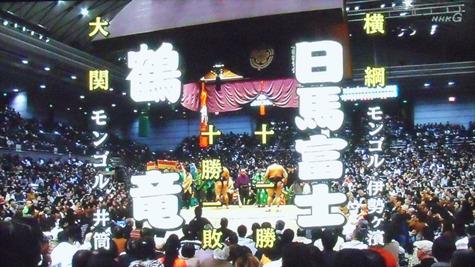 画像ー207可也屋賞&相撲など 164-2