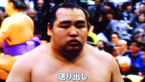 画像ー207可也屋賞&相撲など 197-2