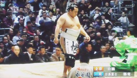 画像ー207可也屋賞&相撲など 024-2