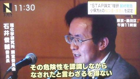 画像ー212理研 015-2