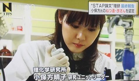 画像ー212理研 018-2