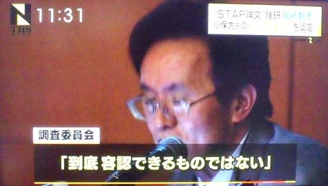 画像ー212理研 025-2