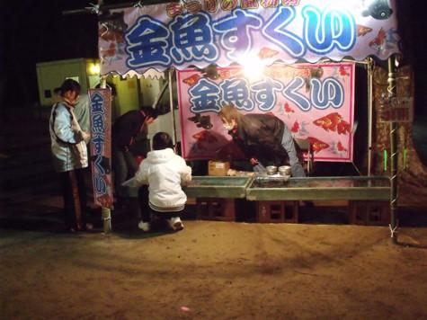画像ー214夜桜 052-2