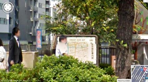 日本東京都台東区浅草橋 - Google マップ-20001