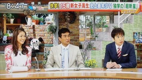 画像ー218ゴルフ・15歳・勝みなみさん&ホンダの動く椅子 019-2