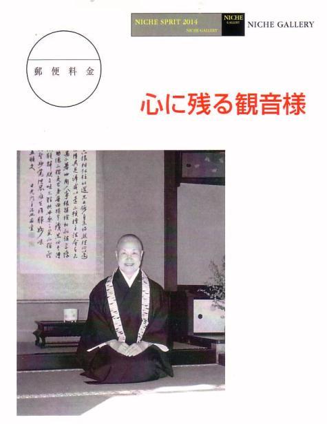 ユウケイ先生個展-2